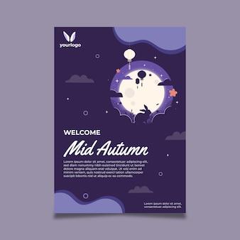 Medio herfst festival poster