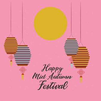 Medio herfst festival