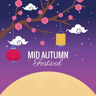Medio herfst festivalviering met hangende bloemenboom en lantaarns