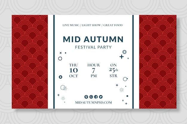 Medio herfst ontwerp van de banner