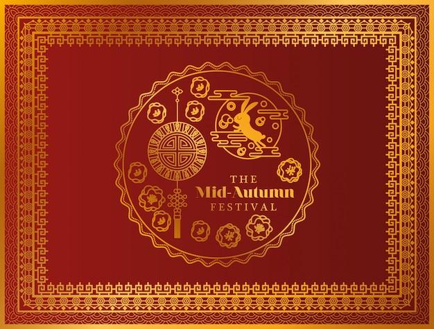 Medio herfstfestival met konijnhanger en zegel in gouden frame op rode achtergrond