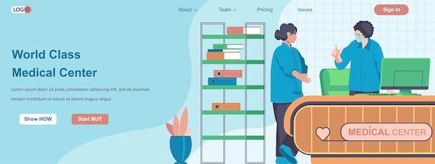 Medisch centrum web banner concept van wereldklasse