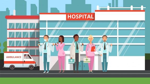 Medisch team. artsen en verpleegkundigen, ziekenhuisgebouw en ambulance. geneeskunde illustratie