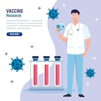 Medisch vaccinonderzoek, arts met buisentest in ontwikkeling coronavirus covid19-vaccin.