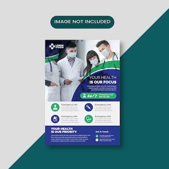 Medische behandelingsbrochure