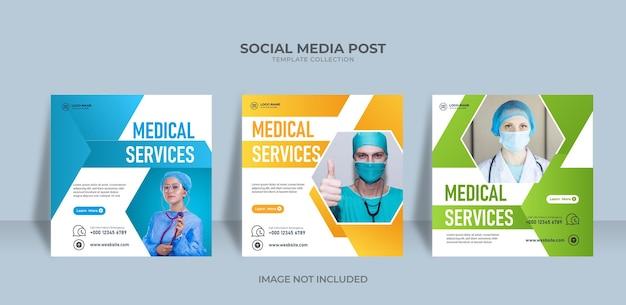 Medische dienst ocial media post sjablonen ontwerp sociale media medische dienst post medisch gezond