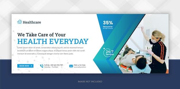 Medische en gezondheidszorg facebook omslagfoto en sociale media webbanner