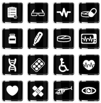 Medische gewoon vector icon set