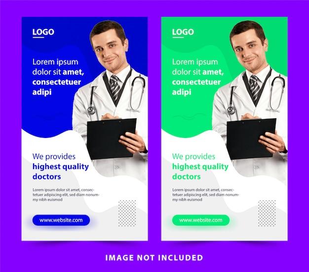 Medische gezondheid arts sociale media sjabloon