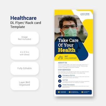 Medische gezondheidszorg dl flyer rek kaart sjabloonontwerp