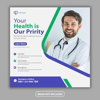 Medische gezondheidszorg flyer sociale media plaatsen webbanner ontwerp