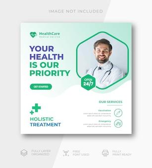 Medische gezondheidszorg flyer sociale media plaatsen webbannersjabloon