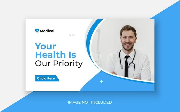 Medische gezondheidszorg youtube thumbnail en webbanner premium vector
