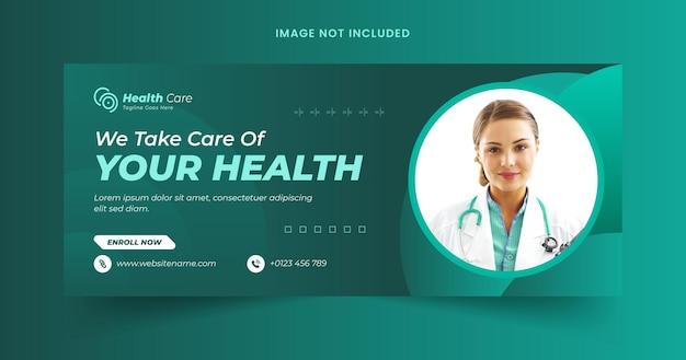Medische kliniekbanner en facebook-omslagontwerpsjabloon