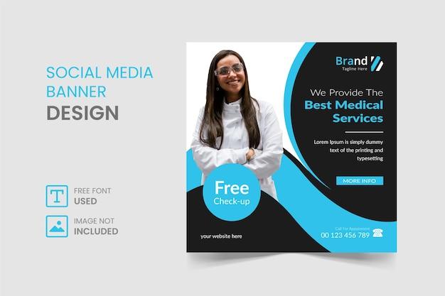 Medische sociale media instagram-postbanner en vierkante flyer