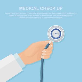 Medische stethoscoop geïsoleerd op de achtergrond. gezondheidszorg, onderzoek naar hartconcept. plat ontwerp Premium Vector