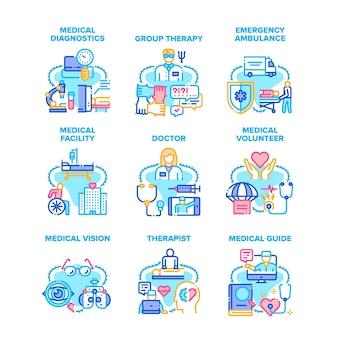 Medische therapie instellen pictogrammen vectorillustraties. medische therapie en diagnostiek, arts-therapeut en ambulance ehbo, vrijwilliger en gids, faciliteit en visie die kleurillustraties onderzoeken