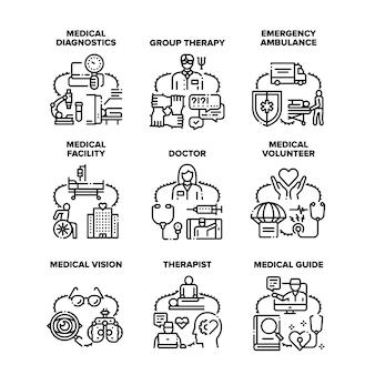Medische therapie instellen pictogrammen vectorillustraties. medische therapie en diagnostiek, arts therapeut en ambulance ehbo, vrijwilliger en gids, faciliteit en visie zwarte illustratie te onderzoeken