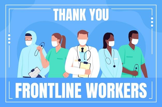 Medische werkers social media posten mockup. dank u eerstelijnswerkers zin. webbanner ontwerpsjabloon. covid-booster, inhoudslay-out met inscriptie. poster, gedrukte advertenties en platte illustratie