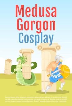 Medusa gorgon cosplay brochure sjabloon. grieks mythologisch wezen. flyer, boekje, folderconcept met vlakke afbeelding. cartoon pagina-indeling voor tijdschrift. uitnodiging met tekstruimte