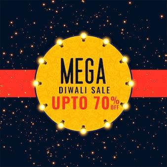 Mega diwali verkoop festival achtergrond