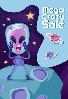 Mega gekke verkoop poster platte sjabloon. emotioneel marsmannetje, verbaasd buitenaards wezen. brochure, boekje conceptontwerp van één pagina met stripfiguren. goedkope reclamefolder, folder