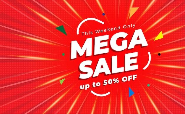 Mega sale-banner met komische zoom-achtergrondstijl
