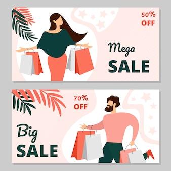 Mega sale horizontale banner-sjablonen