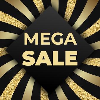 Mega sale winkelen banner ontwerpsjabloon met glanzende glitter en gouden strepen op zwarte achtergrond. illustratie voor flyer, poster, korting, web