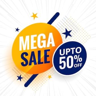 Mega verkoop aantrekkelijke verkoop met sterren