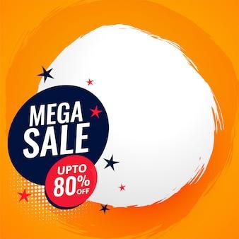 Mega verkoop en kortingsbanner met tekstruimte