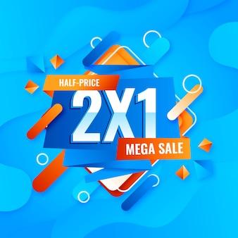 Mega verkoop promo banner Gratis Vector