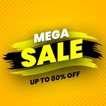 Mega-verkoop zwarte en gele banner met penseelstreek. illustratie.