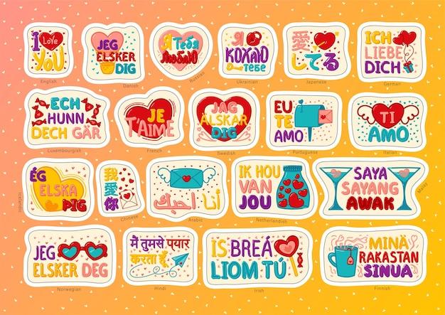 Megacollectiestickers met i love you-inscripties in verschillende talen