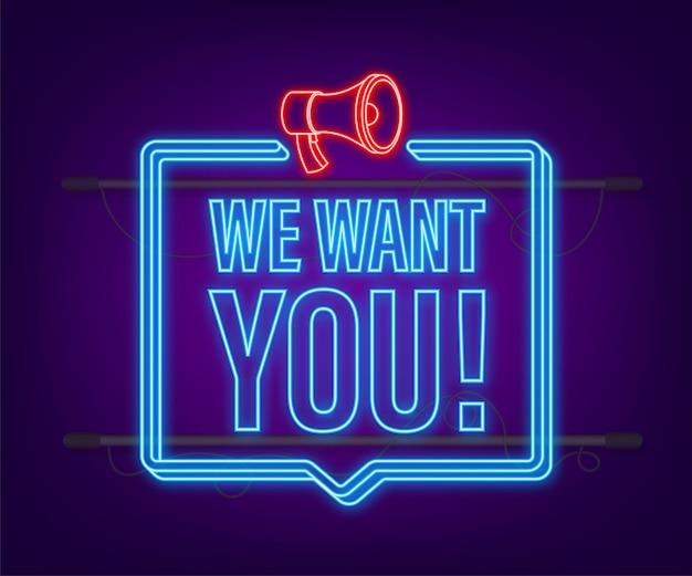 Megafoon met wij willen uw feedback. megafoon banner. webdesign. neon icoon. vector voorraad illustratie.