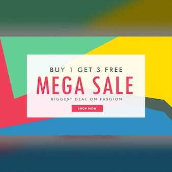 Megaverkoop marketing banner sjabloon met abstracte kleurrijke vormen