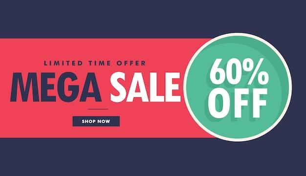 Megaverkoop reclame voucher en banner ontwerp met aanbod informatie