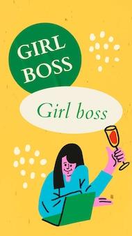 Meisje baas illustratie, vrouw karakter virtuele viering bewerkbare vector