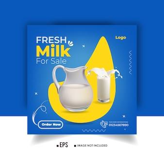 Melkveehouderijproducten sociale media postontwerp of instagram post ontwerpsjabloon