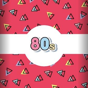 Memphis 80s achtergrondpatroon