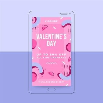 Memphis kinderachtig valentijnsdag instagramverhaal