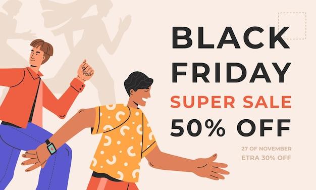 Menigte van gelukkige mensen loopt naar een superverkoop op black friday, evenement winkelen, speciale aanbieding, sjabloon voor spandoek