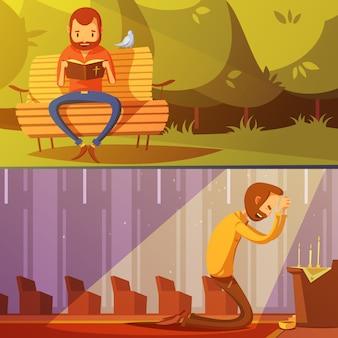 Mens en de horizontale achtergrond van het godsdienstbeeldverhaal plaatste met kerksymbolen geïsoleerde vectorillustratie