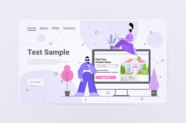 Mensen die een computer-app gebruiken om huizen te zoeken voor het huren of kopen van online vastgoedbeheerconcept horizontale volledige lengte kopieerruimte copy