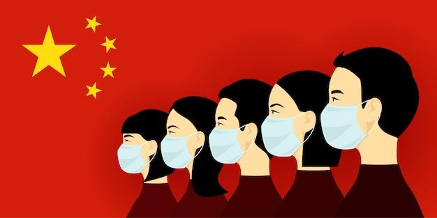 Mensen die medische maskers dragen. coronavirus in china. nieuw coronavirus (2019-ncov). wuhan virus-epidemie in china.