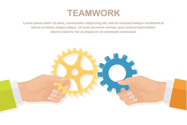 Mensen die versnellingen verbinden. metafoor van teamwerk, samenwerking, partnerschap. bedrijfsconcept