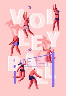 Mensen spelen beachvolleybal poster. zomer buiten actieve sport spelconcept. meisje met ball air jump. knappe man volleyballer. vakantie genieten van tijd platte cartoon vectorillustratie