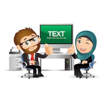 Mensen stellen arabische zakenmensen in