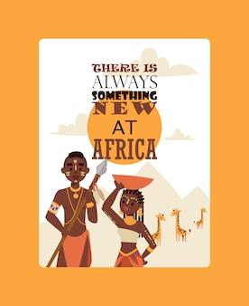 Mensen uit de afrikaanse familie inheemse stam