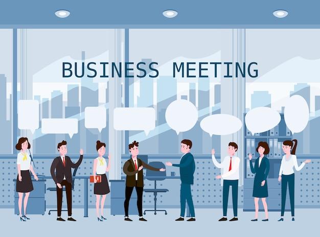 Mensen uit het bedrijfsleven bijeen